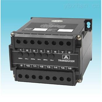 HDD型交流电压(电流)开关量变送器