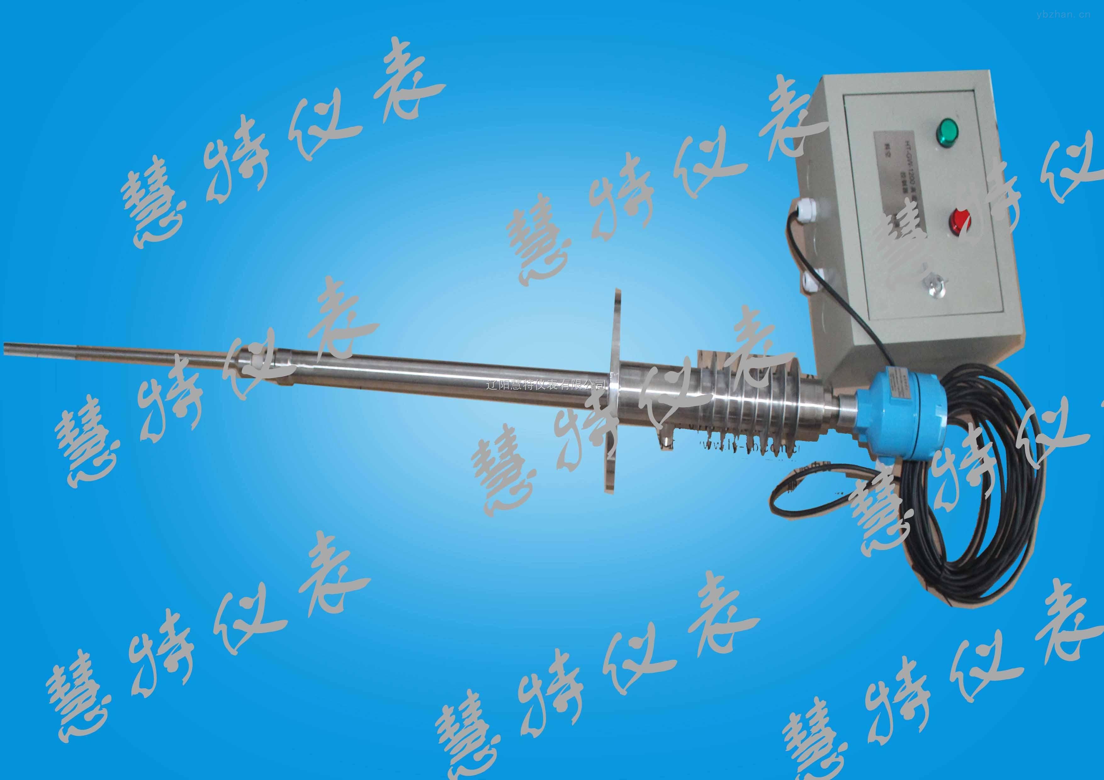 批发超高温射频导纳料位计/超高温射频导纳物位计/高温仓泵料位计