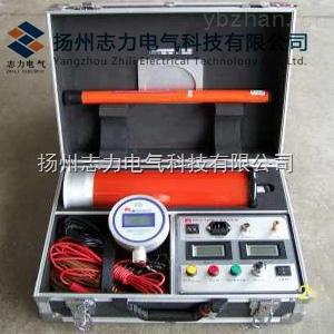 ZGF-2000直流高压发生器