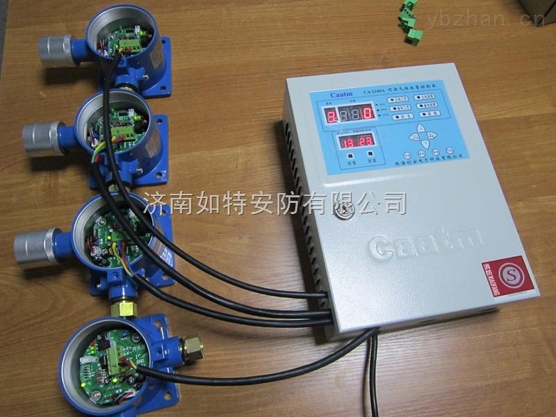 氫氣加氫站用可燃氣體報警器