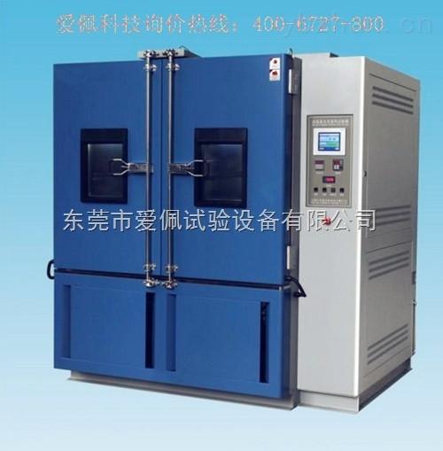 步入式高低温低气压试验箱/步入式老化试验室