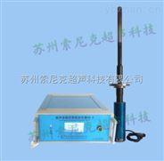超声波金属熔体强化处理设备