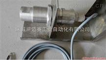 防爆磁性接近开关Q-TC01-24