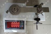 力矩检测仪20-200牛米