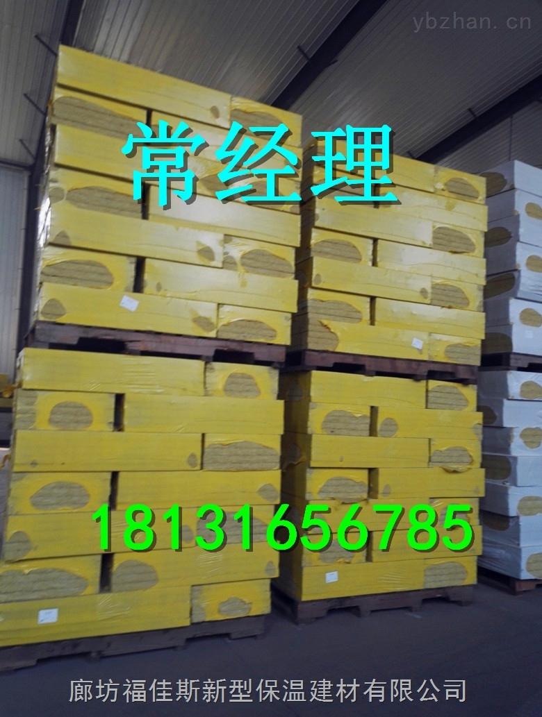 吕梁国标岩棉板 岩棉复合板价格走势