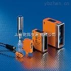 德国IFM超声波传感器货期短 易福门传感器种类