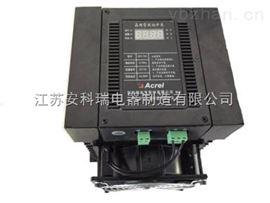 AFK-ZTSC-2D/50安科瑞增强型晶闸管投切开关/单相分补电容投切