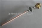 S型耐高温刚玉管热电偶WRP-431