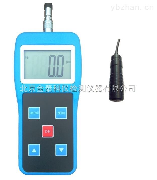 高精度涂層測厚儀北京金泰品牌KY8001/KY8002型