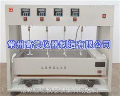 HJ-4SH恒温水浴电动搅拌器