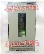 MGC-350BP多层光照培养箱