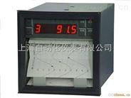 上海有纸记录仪厂家供应