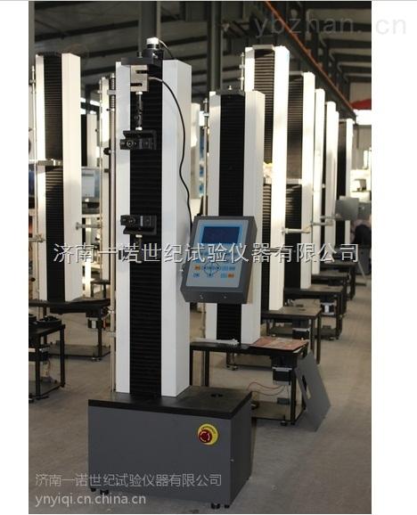 专做橡胶拉力检测设备厂家