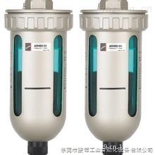 SMC自动排水器,日本smc空气过滤器自动排水,广东smc气动式闭门器