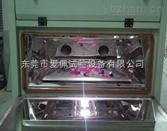 风冷氙灯老化试验箱/风冷型氙灯耐气候试验箱