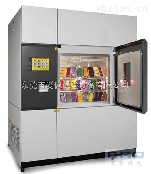 氙灯水冷型试验箱/水冷氙灯耐老化试验箱