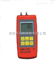 MH31系统-德国SIKA-手持温度测量仪