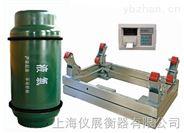 常开常闭信号输出钢瓶秤1吨多少钱