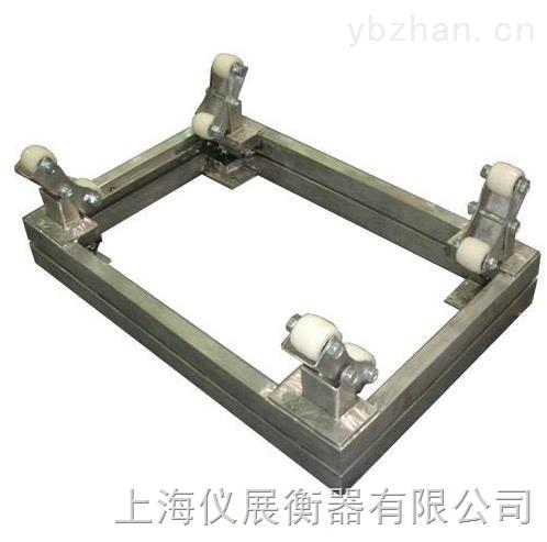 可连接PLC控制器使用3吨电子钢瓶秤