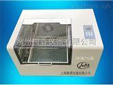 MX液晶屏制冷水浴振荡器