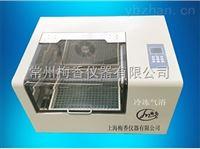 MX液晶屏制冷水浴振蕩器