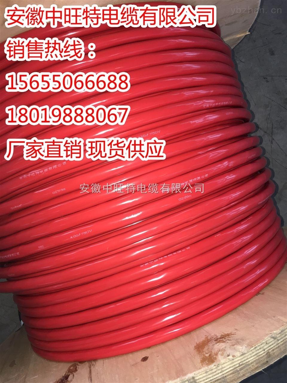 屏蔽硅橡胶控制软电缆