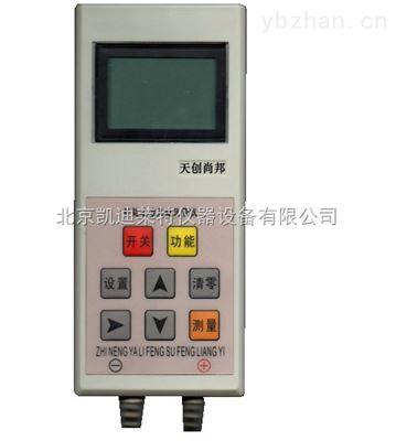 KD1205型北京智能压力风速风量仪价格