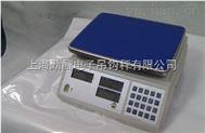 冬季長期供應電子計數桌秤