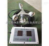 KDFS-01型智能风速报警仪生产厂家