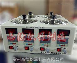 HCJ-4C(双数显)水浴异温磁力搅拌器