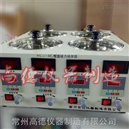 水浴异温磁力搅拌器