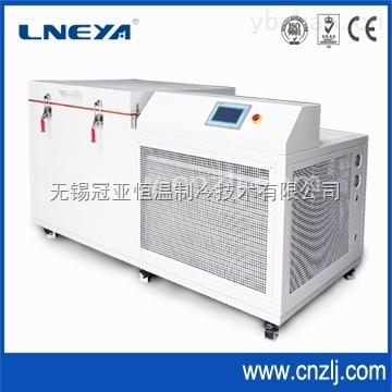工业低温处理箱-120℃~20℃