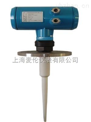 高频导波雷达液位计生产厂家