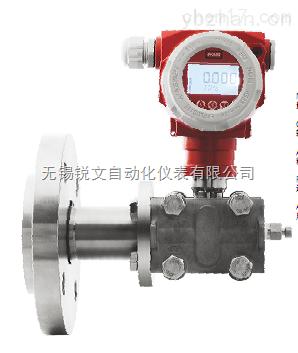 单晶硅工业型隔膜差压压力变送器