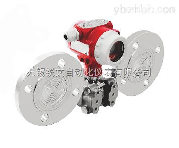 RYB2004MH-DST单晶硅工业型远传隔膜差压变送器