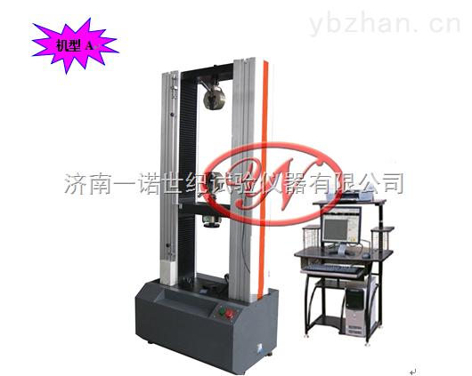 呆萌的价格-木材硬度试验机