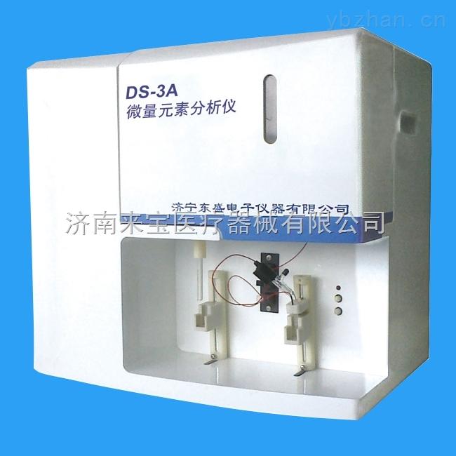 职业病人群微量元素检测仪铅镉专用型/血铅