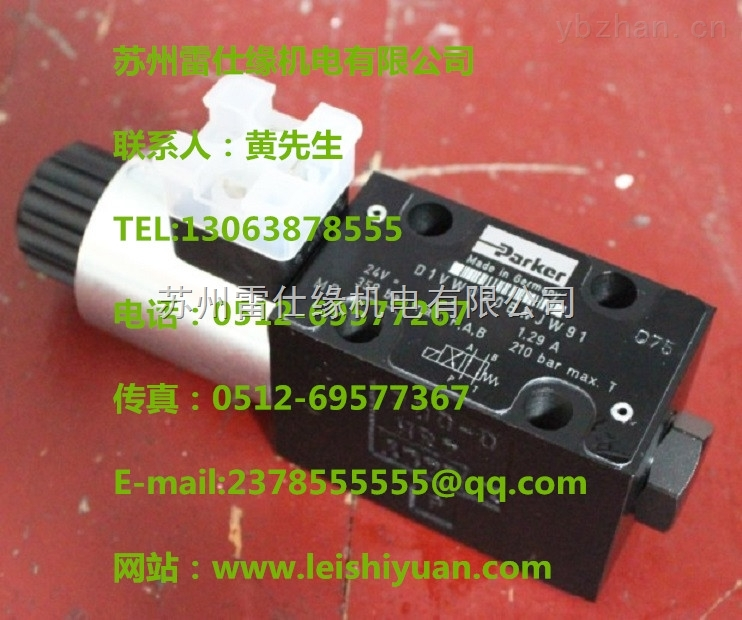 美国派克PARKER电磁阀DSH081ND012LJ