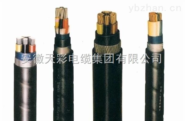 耐火电缆高温防火控制电缆价格