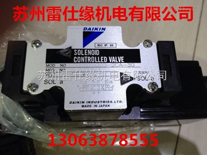日本大金DAIKIN叠加式溢流阀单向阀电磁阀MR-03B-3-40