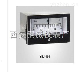 YEJ-陜西矩形膜盒壓力表
