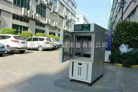 常規恒溫恒濕試驗箱 小型環境檢測箱