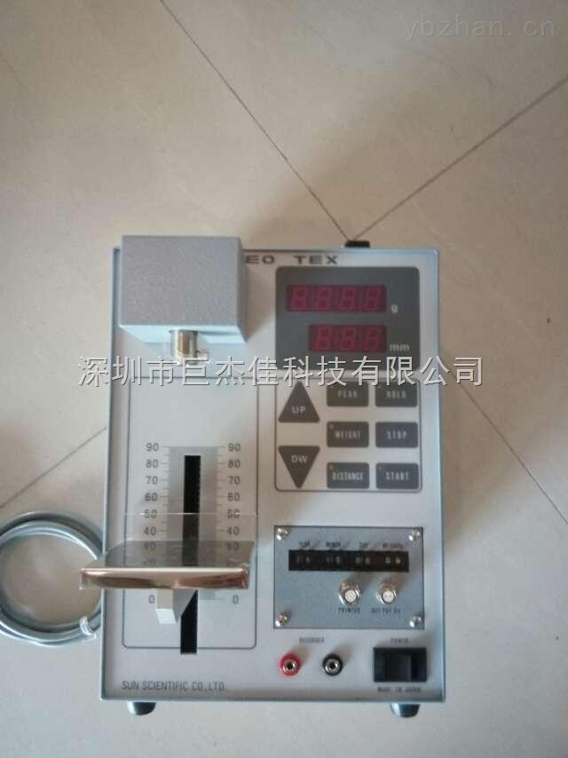 SD-700IIDP鱼糜弹性质构仪