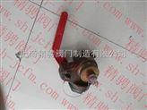 船用閘閥型測深自閉閥CBM1065-81