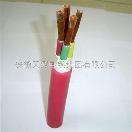 耐高温控制电缆(KFF电缆)