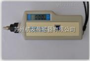 HY-V63手持式测振仪