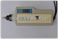 VB-Z80分體式測振儀