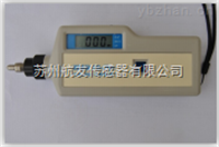 VB-Z80分体式测振仪