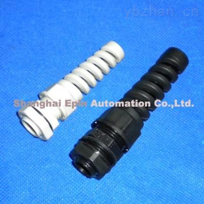 EPIN耐扭式防弯折尼龙电缆接头(EPIN plastic cable gland)