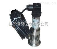 卡箍式卫生型液位变送器